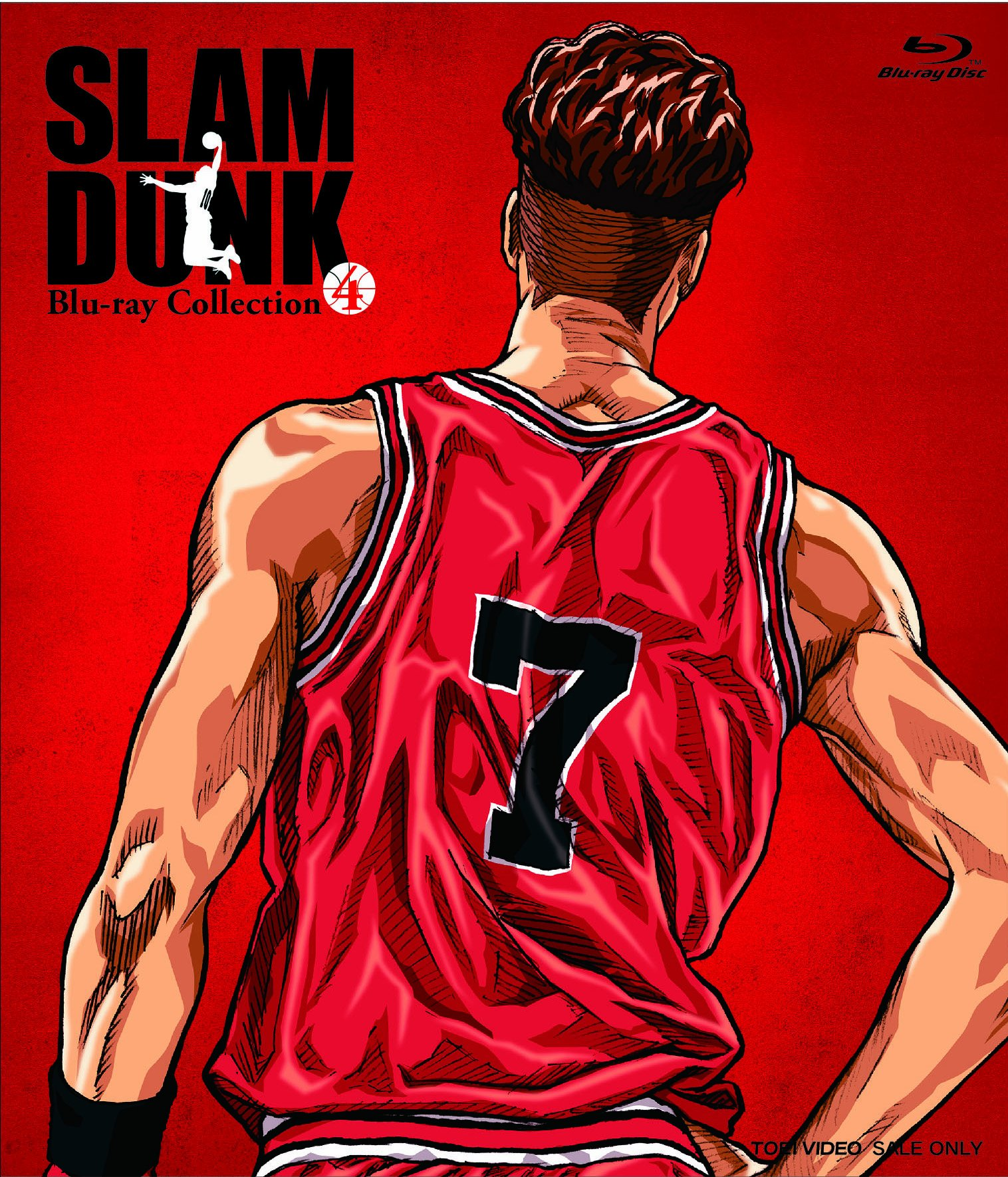 Slam Dunk 720p Bdrip Latino-Japonés 61-80