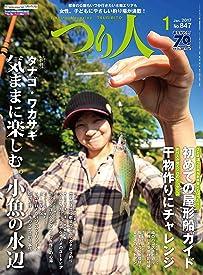 つり人 2017年 01 月号 [雑誌]