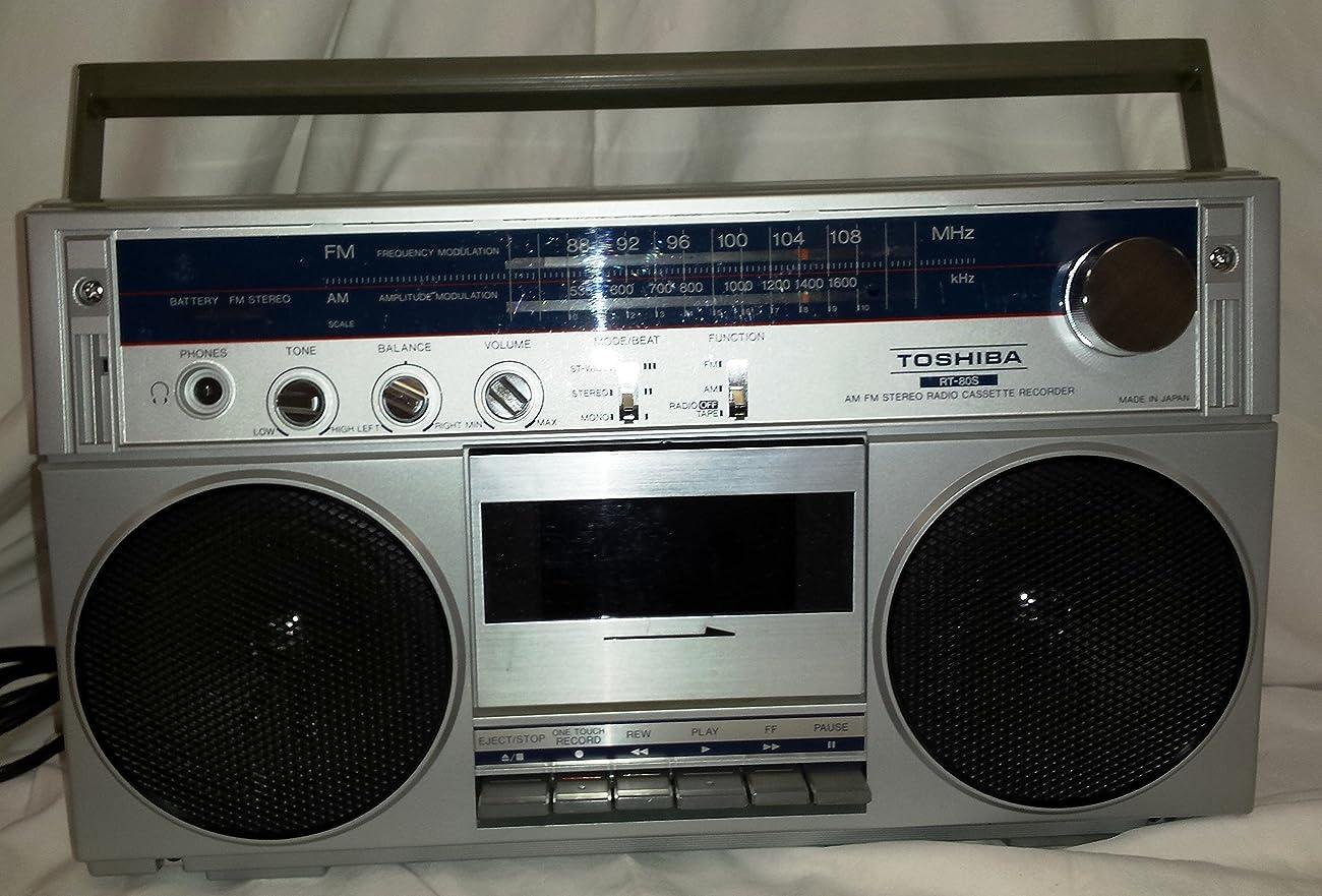 TOSHIBA BOOM BOX-GETTO BLASTER AM/FM RADIO CASSETTE PLAYER-RECORDER 0