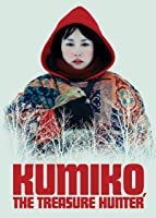Kumiko, the Treasure Hunter [HD]