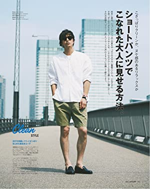 Men's JOKER 7月号