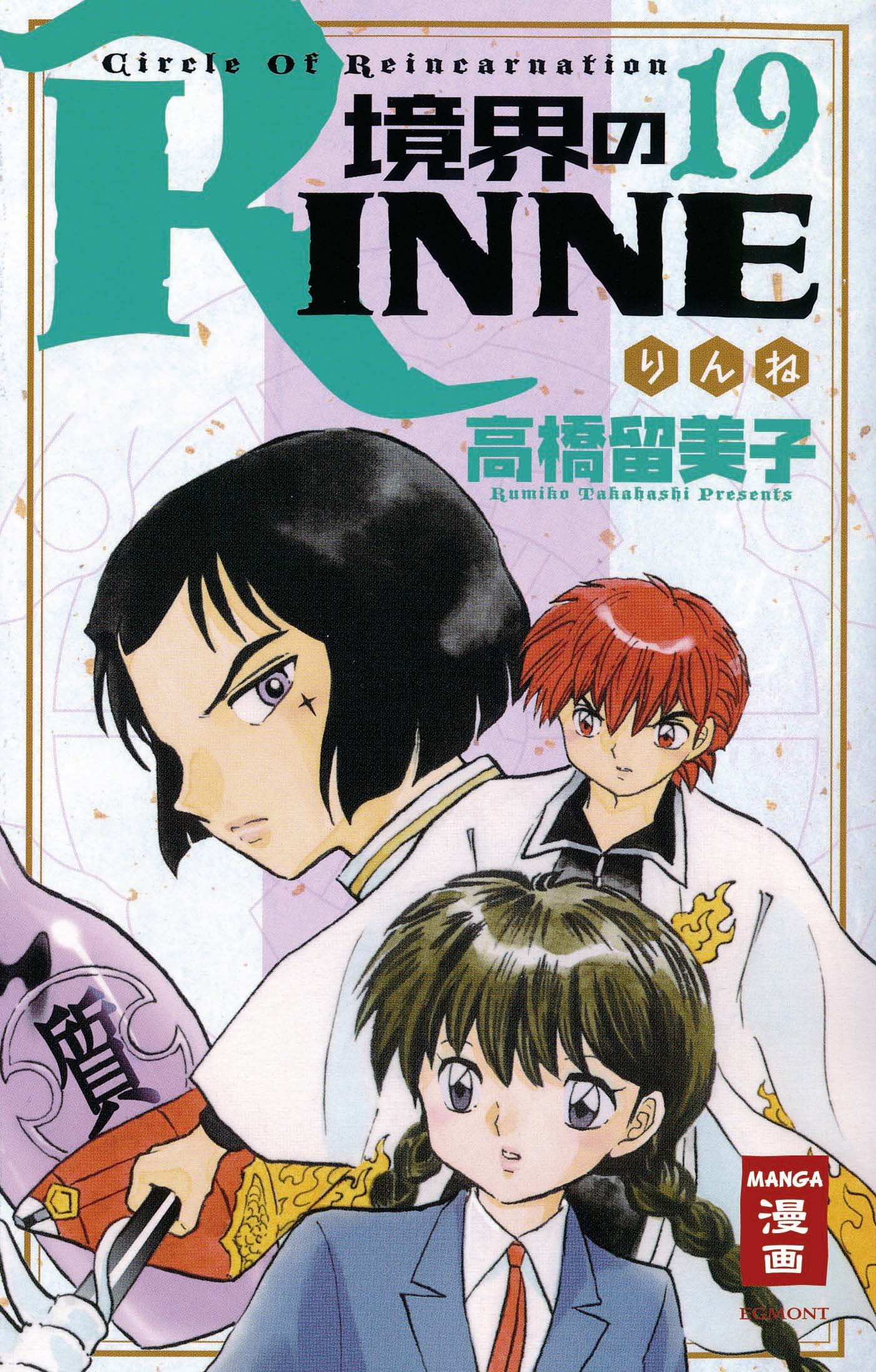 Kyokai no RINNE, Band 19