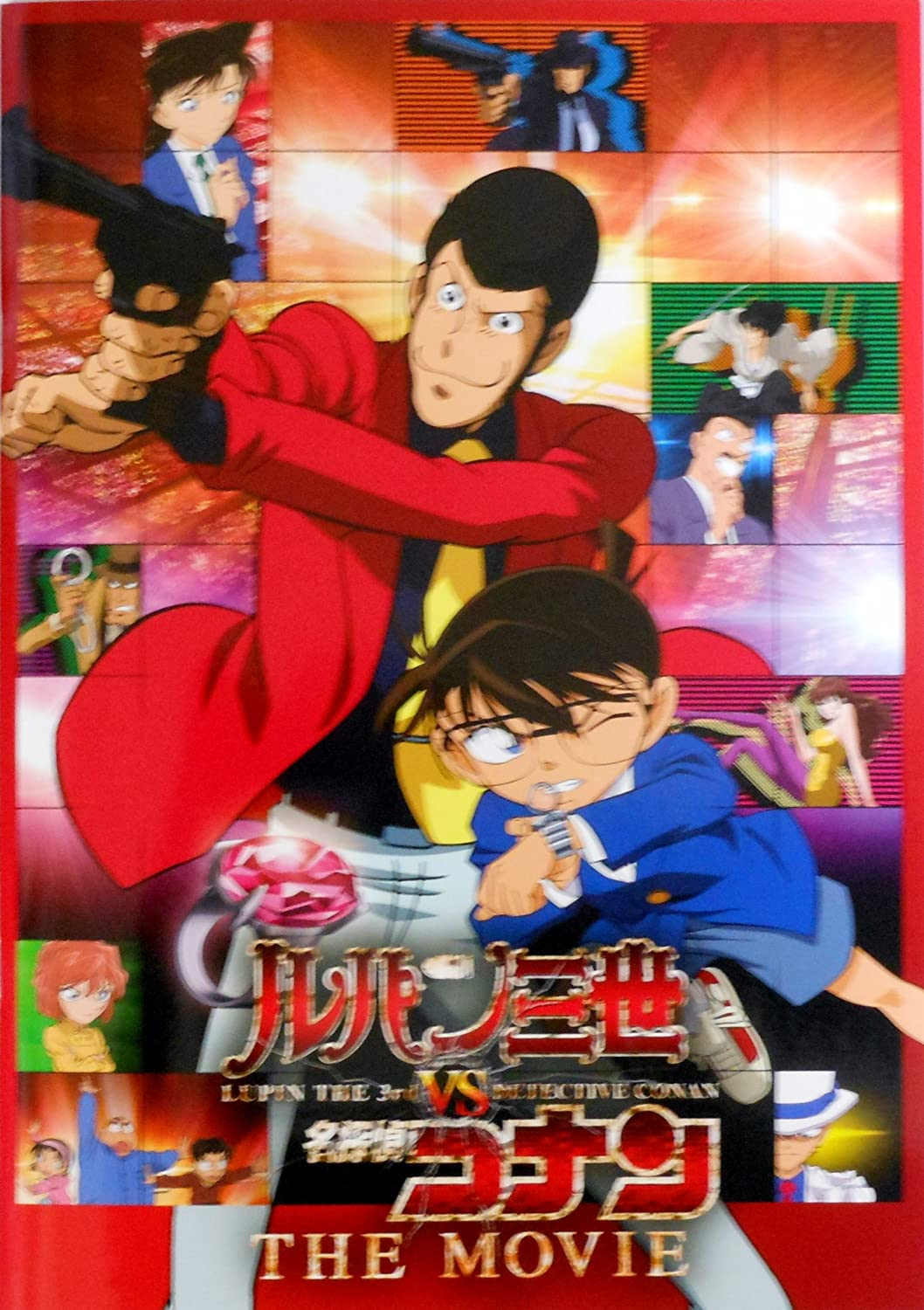 Various Lupin The 3rd Perfect Collection