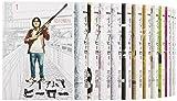 アイアムアヒーロー コミック 1-20巻セット (ビッグコミックス)