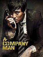 A Company Man (English Subtitled)
