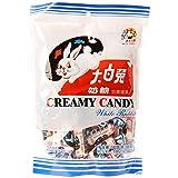 White Rabbit Creamy Candy 6.3 Oz (180 Gram) (Tamaño: 6.3 oz)
