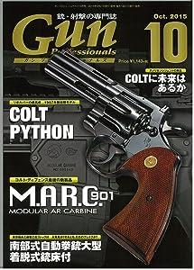月刊Gun Professionals 2015年10月号