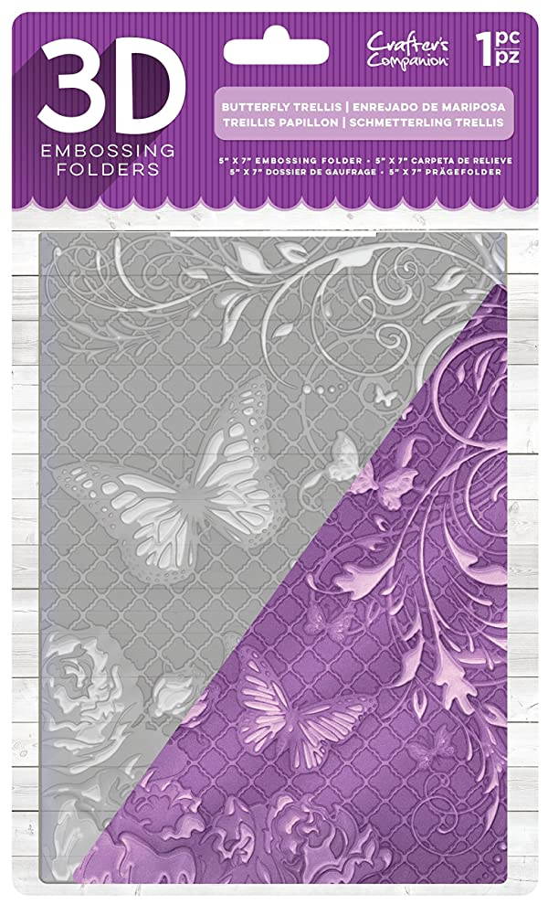 Die'sire EF5-3D-BTREL 3D Embossing Folder, Clear (Color: Clear)
