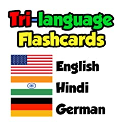 Flashcards - English, Hindi, German