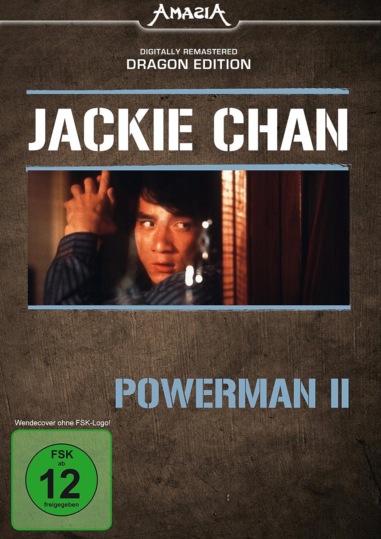 Powerman II, DVD