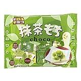 Tirol Chocolate Green Tea Mochi Flavor, 2.11 Ounce