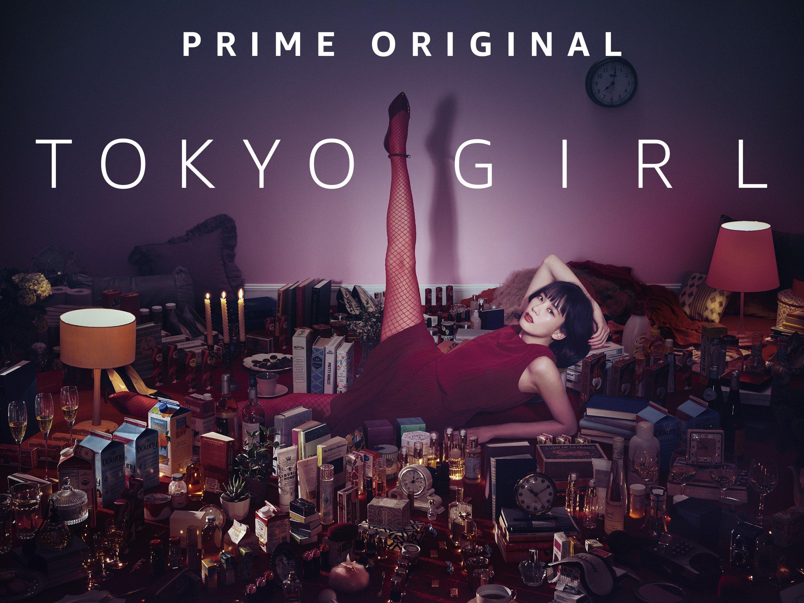 Tokyo Girl on Amazon Prime Instant Video UK