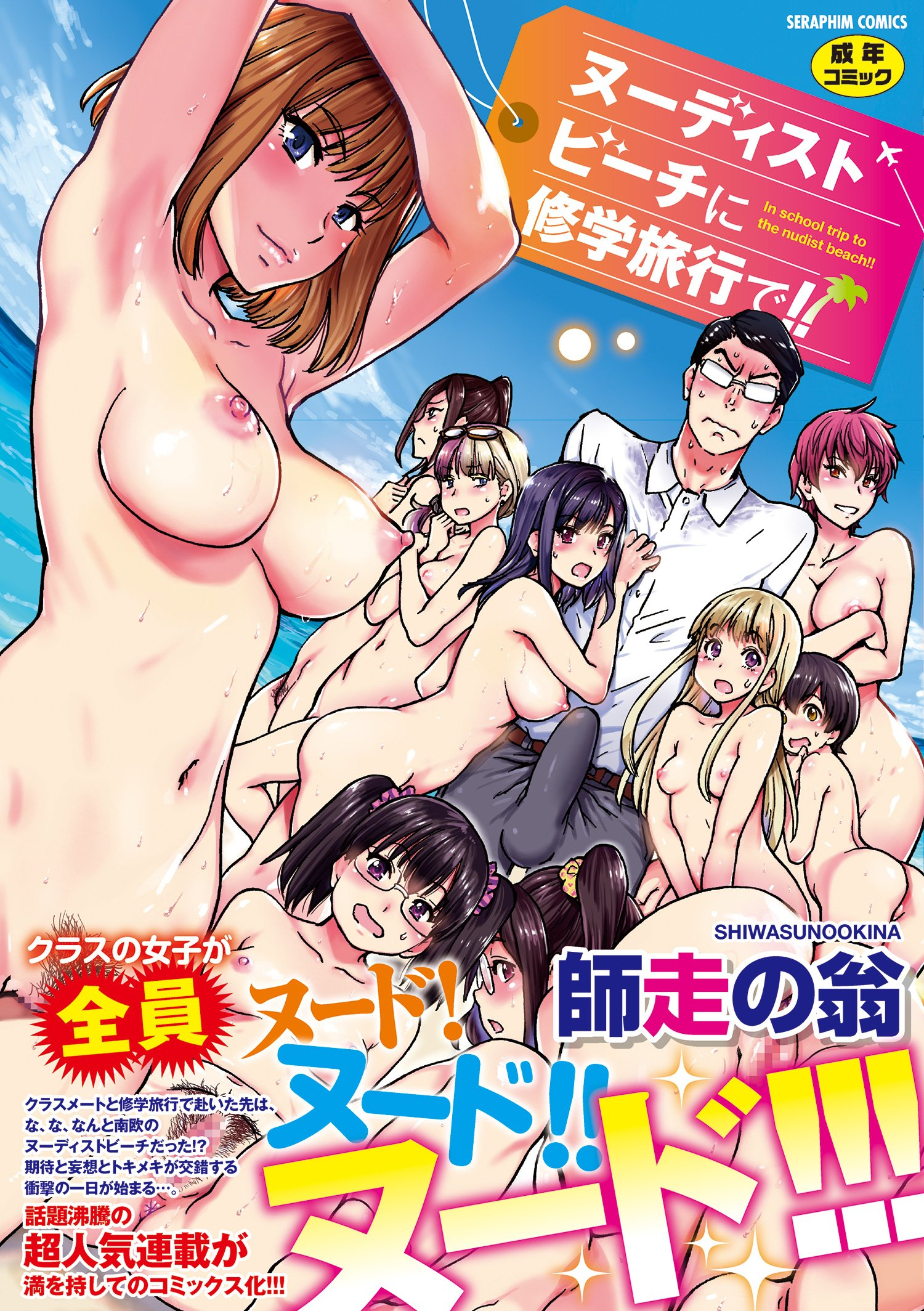 senmanga, マンガ Raw, raw manga, hentai manga,hentai anime, hentai download