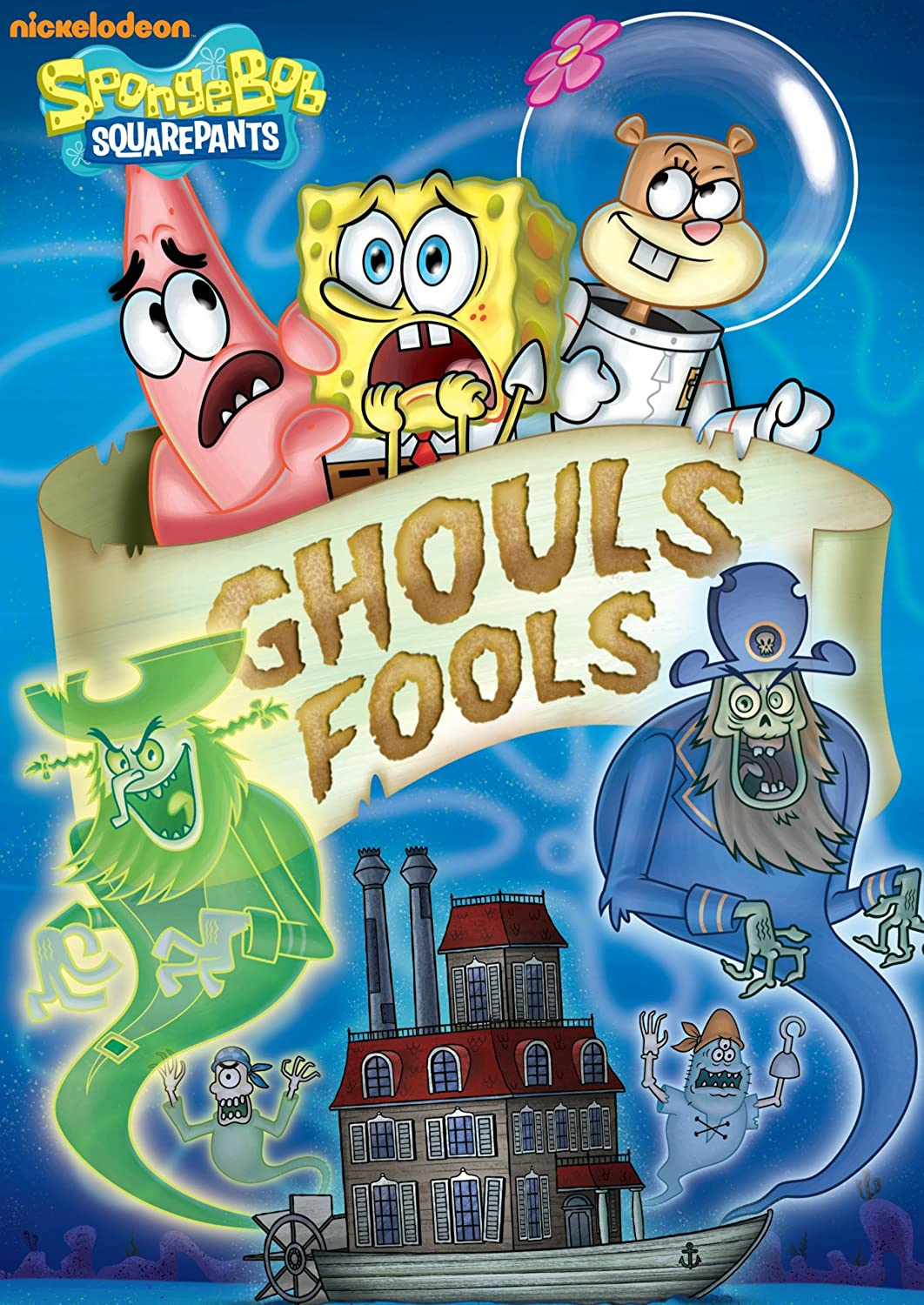 nickelodeon has some great dvds to get us all in the halloween spirit one very lucky reader will win all 6 of these titles