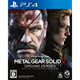 Metal Gear Solid V - Ground Zeroes [Japan Import]