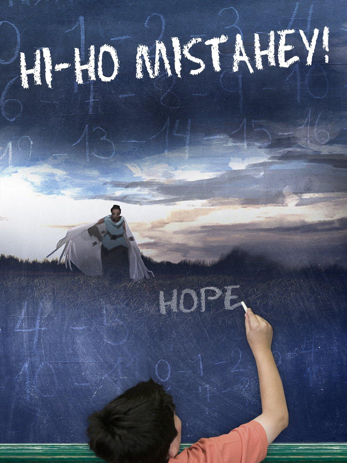 Hi-Ho Mistahey! on Amazon Prime Video UK