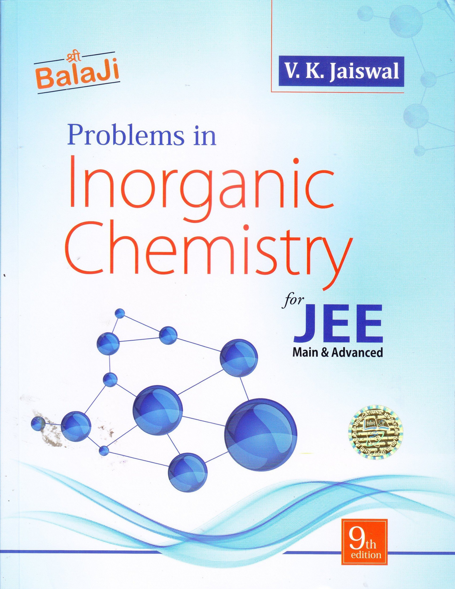 in buy problems in inorganic chemistry for jee main in buy problems in inorganic chemistry for jee main advanced book online at low prices in problems in inorganic chemistry for jee main