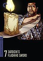 Zatoichi: The Blind Swordsman - Zatoichi's Flashing Sword