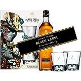 Johnny Walker Whiskey bottle labels Happy Birthday Anniversary Wedding Best gifts for men Whiskey gifts for men Anniversary gifts for husband
