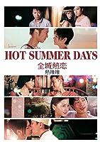 Hot Summer Days [HD]
