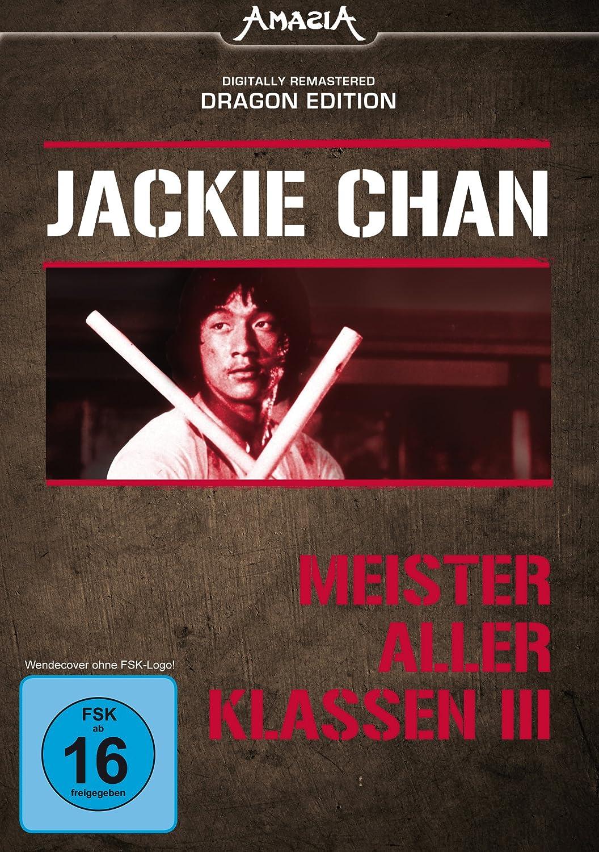 Meister aller Klassen III, DVD