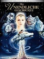 Die unendliche Geschichte (digitally remastered)