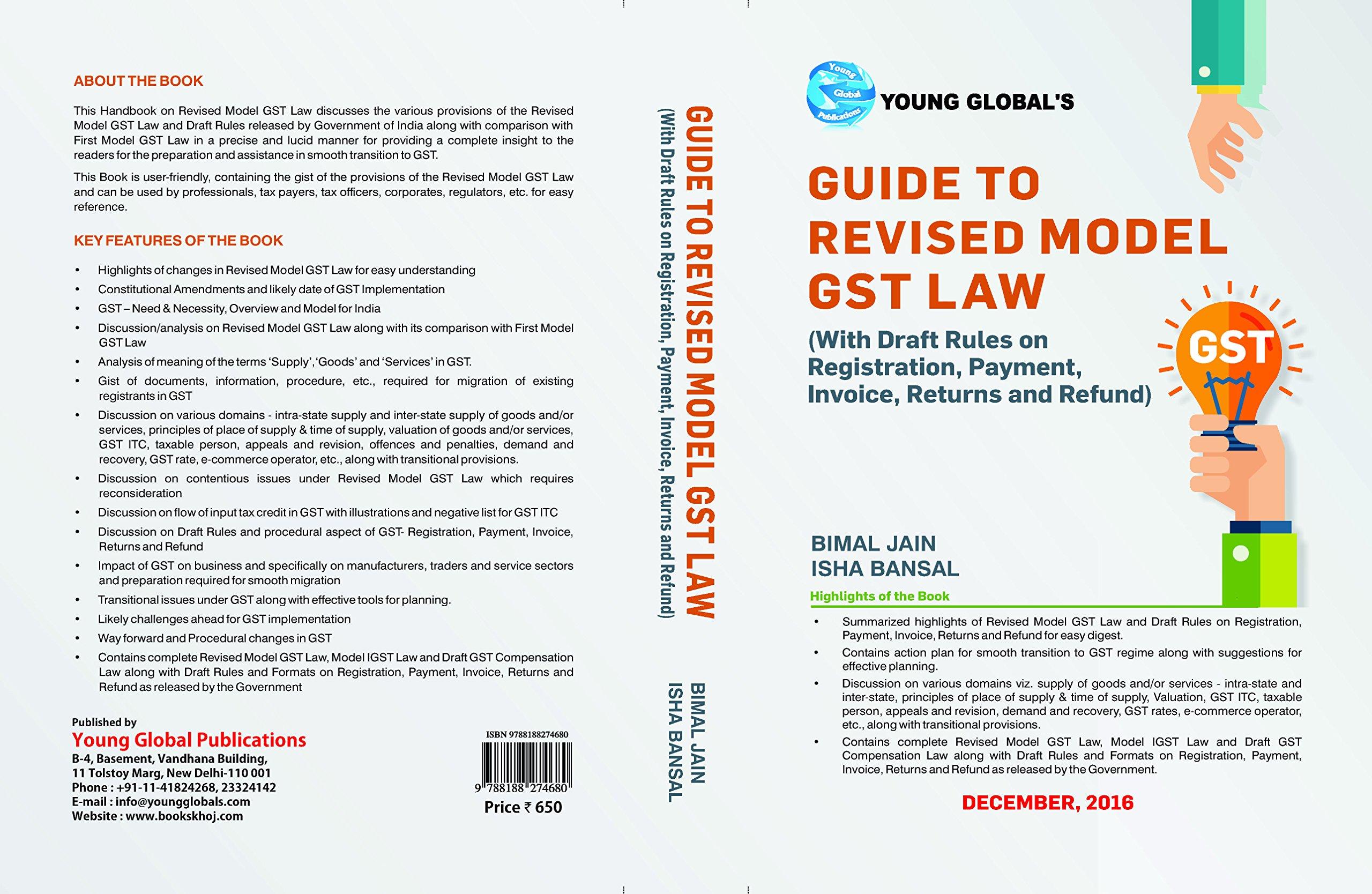 GST Books