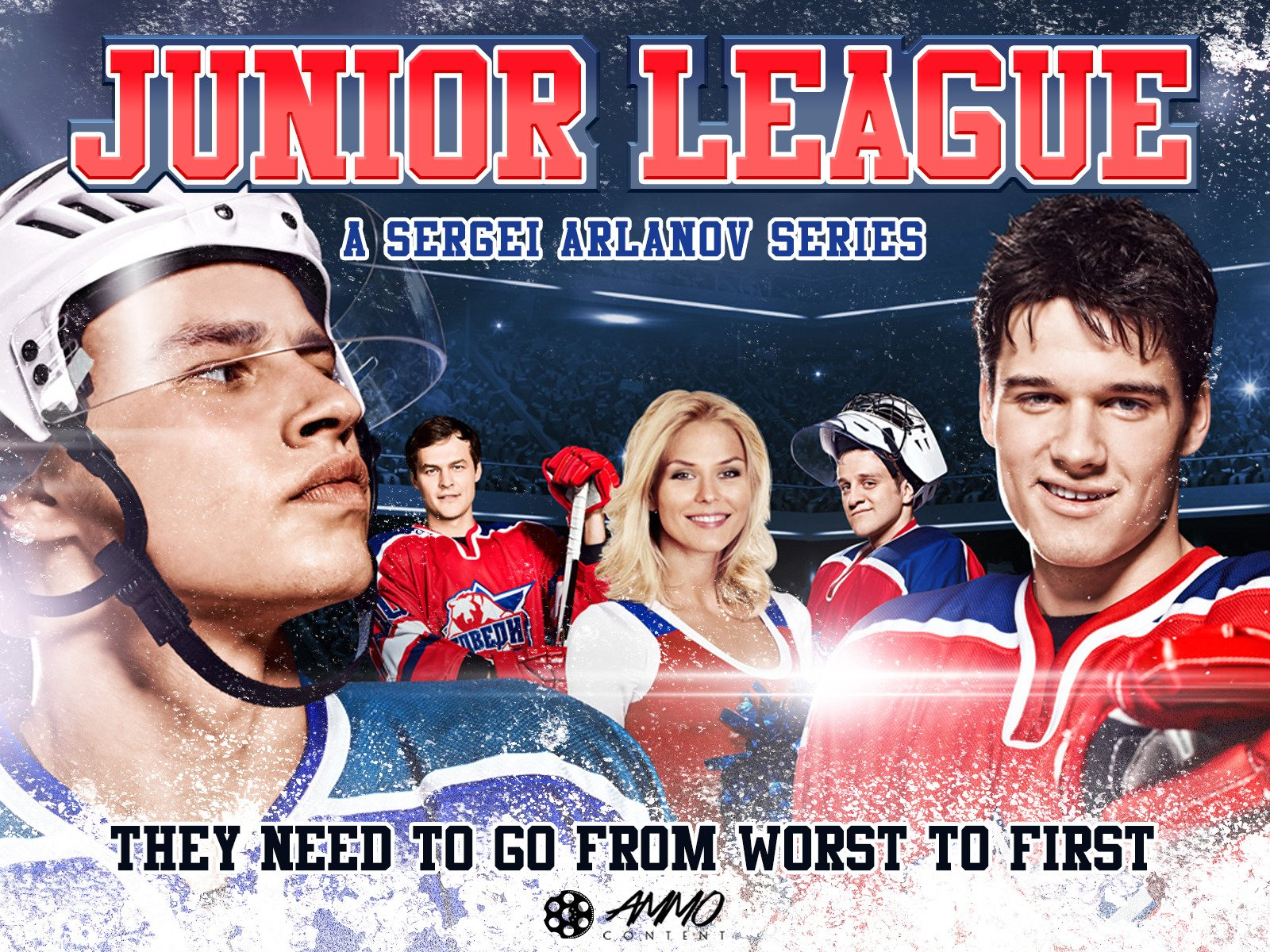 Junior League on Amazon Prime Video UK