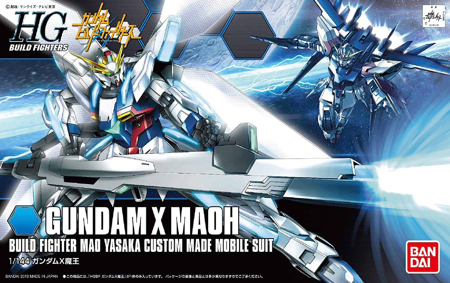 Gundam Model Kit Bandai Gundam x Maoh Model Kit