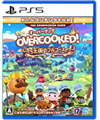 Overcooked! 王国のフルコース - PS5 (【Amazon.co.jp限定特典】デジタル壁紙セット 同梱)