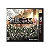 NINTENDO 3DS Shingeki no Kyojin 2 Attack on TITANS JAPANESE VERSION For JAPANESE SYSTEM ONLY !!