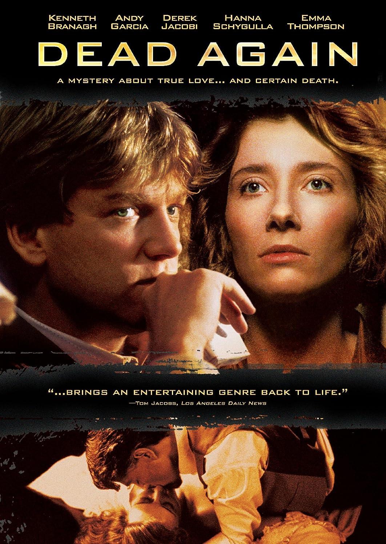 ნამსხვრევებად ქცეული (ქართულად) - Shattered / Вдребезги (1991)