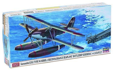 Kawanishi E7K1 Type 94 Model 1 [Kirishima Carrier Plane] w/Catapult (Plastic model)