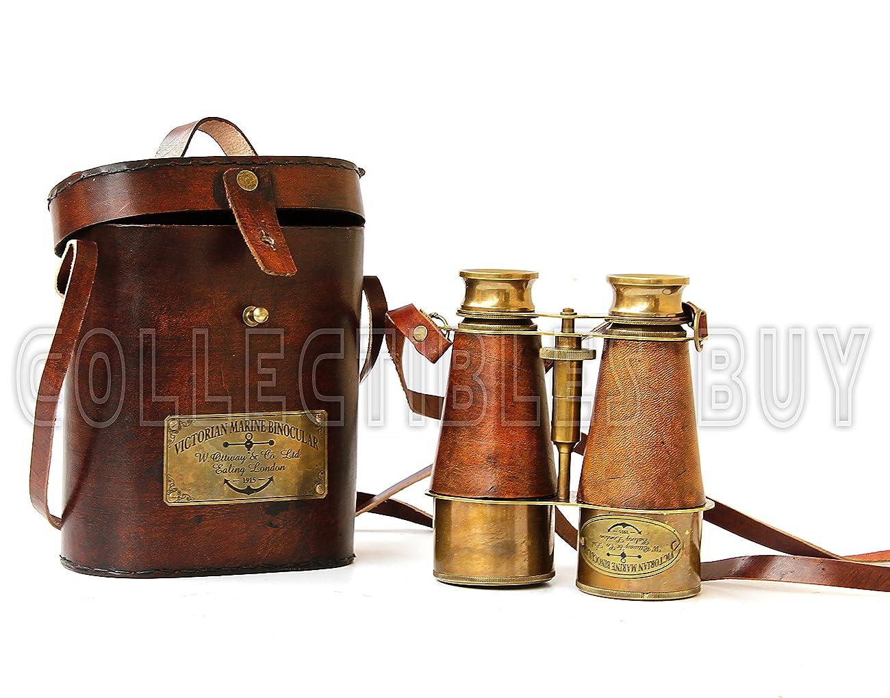 Victorian Marine Brass Leather Binocular Sailor Instrument London 1915 1