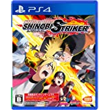 NARUTO TO BORUTO SHINOBI STRIKER - PS4 Japanese Ver.