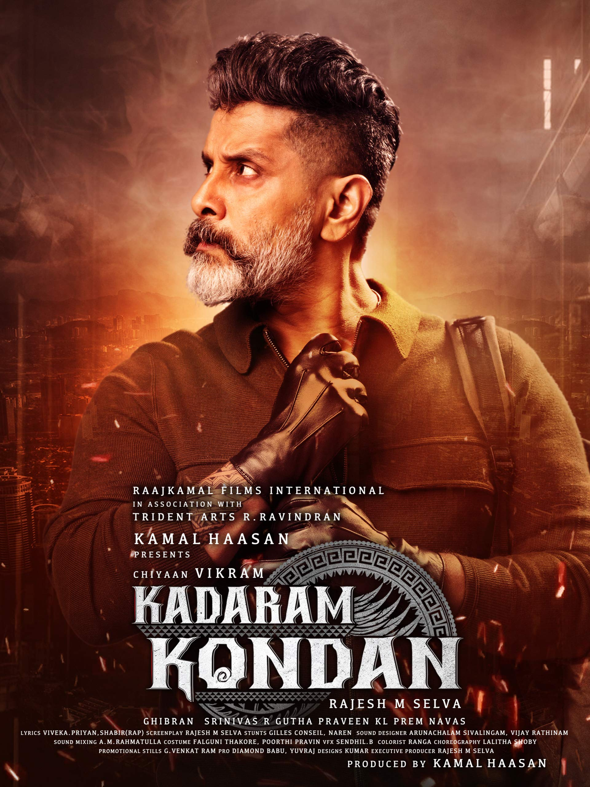 Kadaram Kondan (4K UHD) on Amazon Prime Instant Video UK