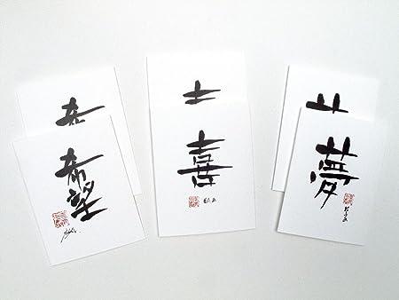 Dream Japanese Symbol Japanese Kanji Symbols