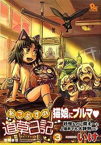 Dungeon Ni Deai Wo Motomeru No Wa Machigatteiru Darou Ka Badetuch Strandtuch Sammeln & Seltenes Comics