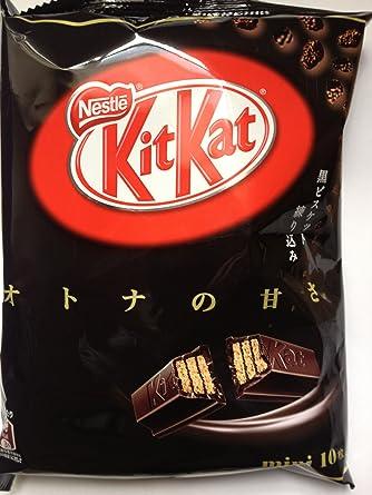 Japanese Kit Kat - Bitter dark Chocolate 10P in the bag