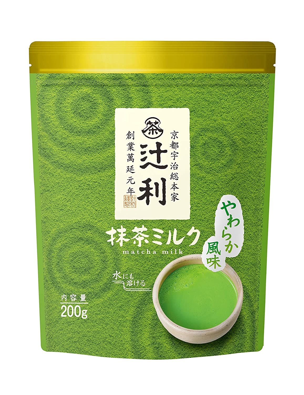 Kataoka - Matcha Green Tea Milk 705oz promotion 250g milk oolong tea high quality tiguanyin green tea taiwan jin xuan milk oolong health care milk tea