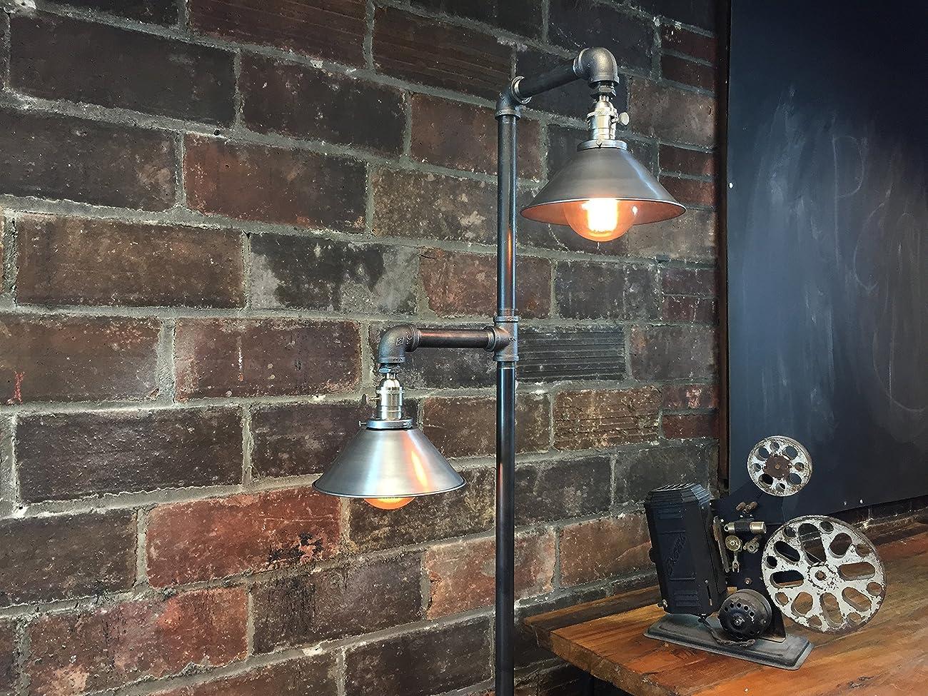 Industrial Floor Lamp - Edison Bulb Pendant 0