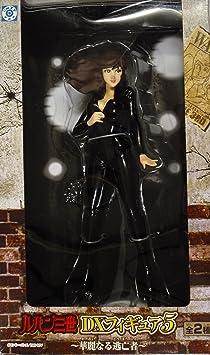 Fugitive ~ Banpresto made not for sale A splendid 5 to Fujiko Mine Lupin III DX Figure (japan import)