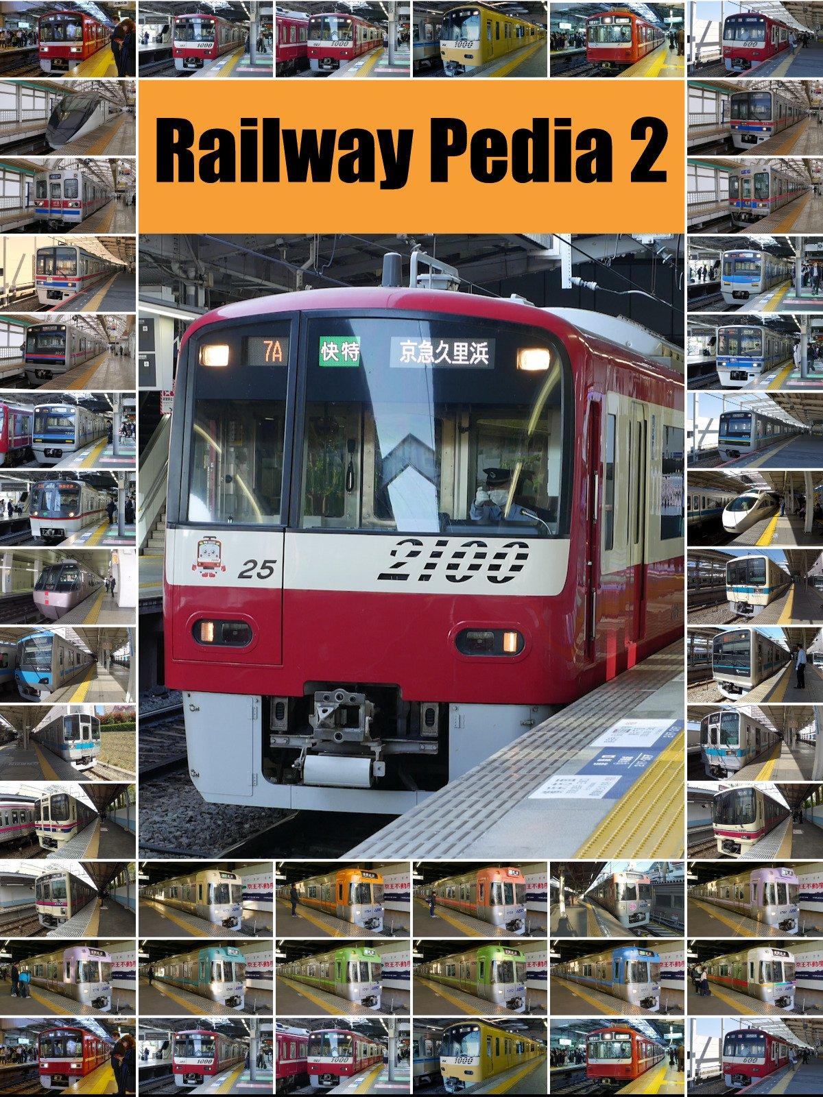 Railway Pedia 2