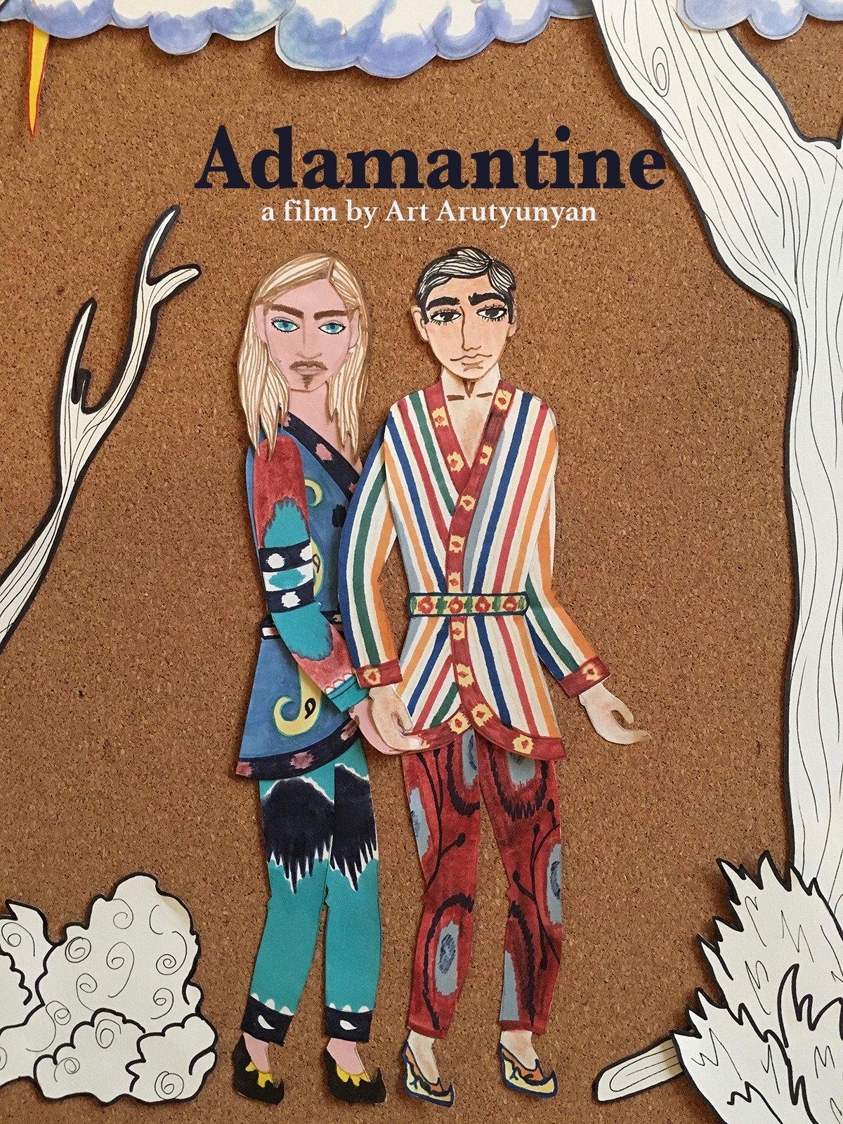 Adamantine