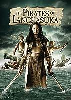 Pirates of Langkasuka - Special Edition