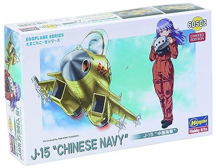 """Tamagohikoki J-15 """"marine chinoise"""" (60502)"""