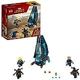 レゴ(LEGO) スーパー・ヒーローズ アウトライダー・ドロップシップ・アタック 76101