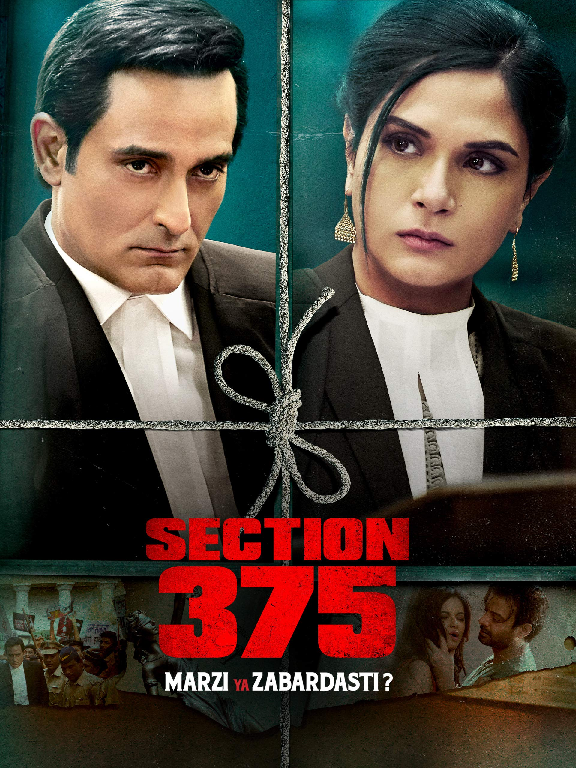Section 375 on Amazon Prime Video UK