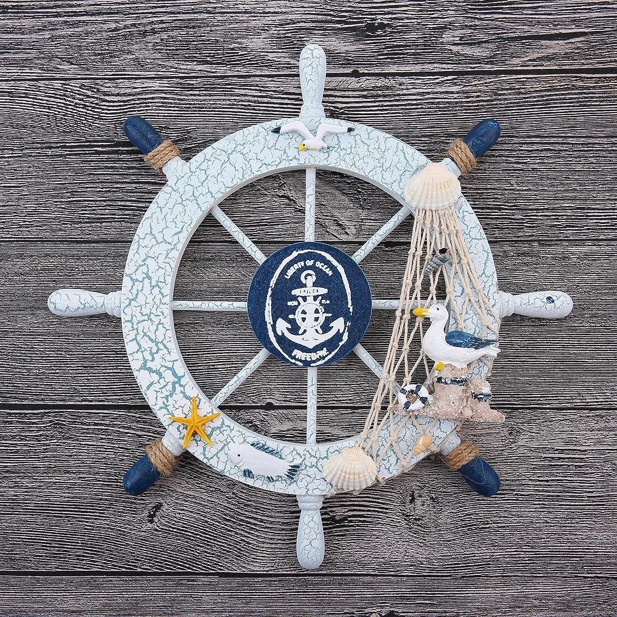 niceeshop(TM) Ornamental Home Nautical Wall Marine Decor Wood Pirate Ship Helm Wheel (Seabirds-Diameter:28cm/11inch)