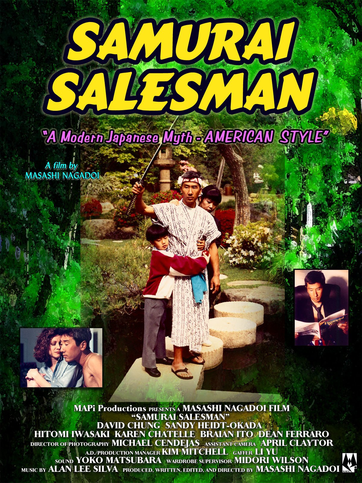 Samurai Salesman on Amazon Prime Instant Video UK
